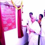 Regional Science Centre, Coimbatore