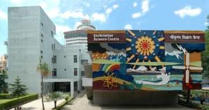 Srikrishna Science Centre, Patna 1