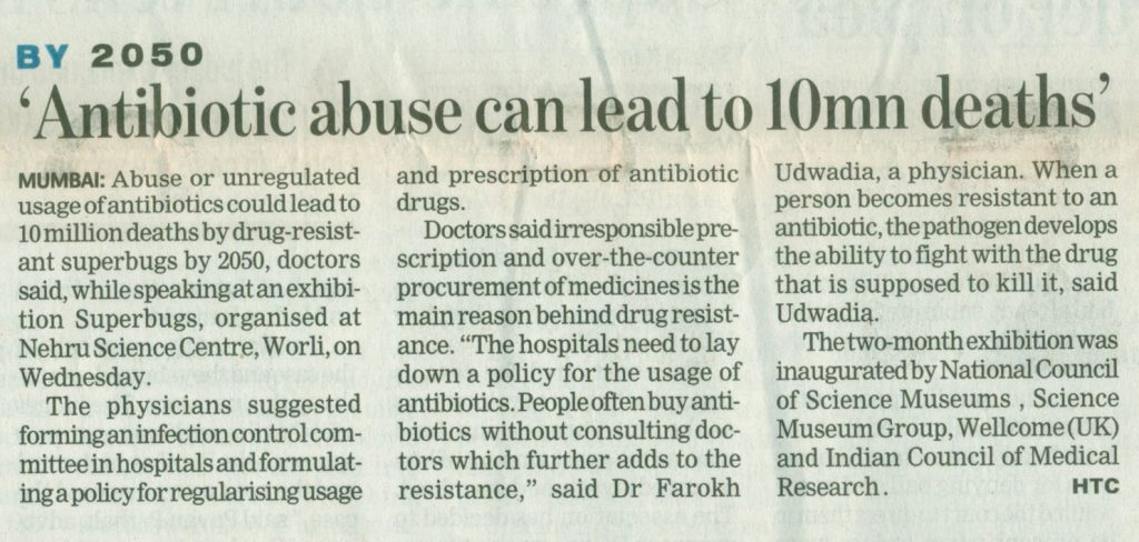 Hindustan Times 19.12.19