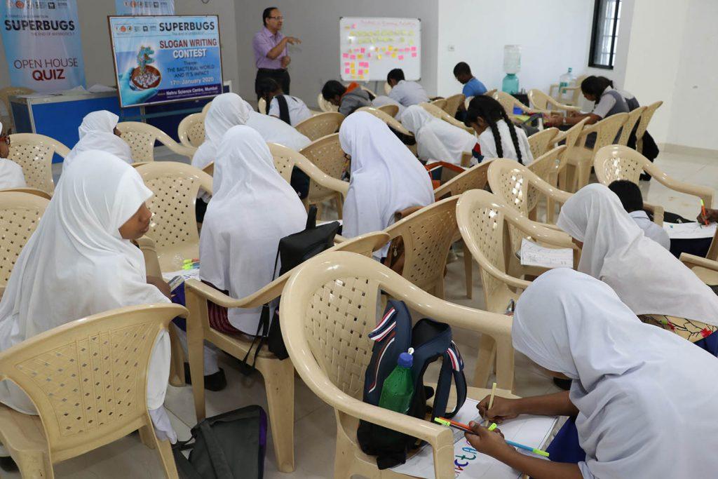 NSCM - Slogan Writing Contest