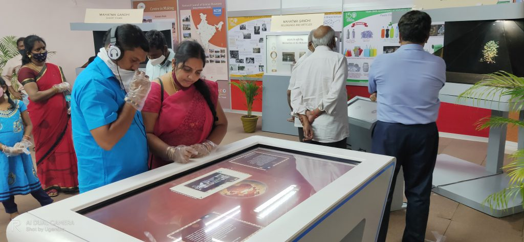 Visitors at the exhibition 'Father of the Nation A Digital Tribute' at RSC, Tirupati