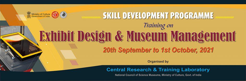 Training-on-Exhibit-Design-and-Museum-ManagementL